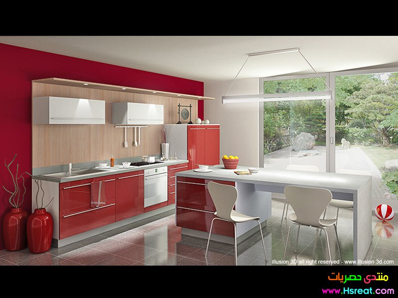 illusion3d-cuisines rouges.jpg