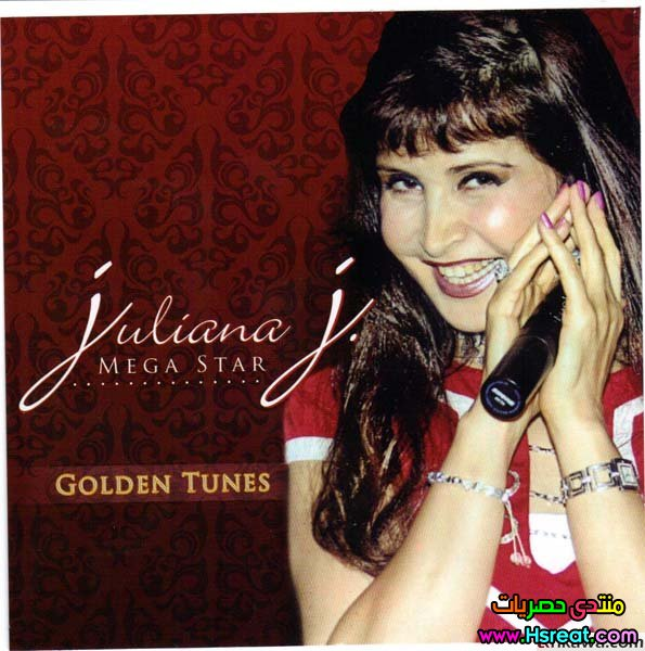 Juliana mega star 1.jpg